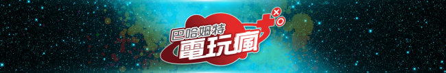 channels4_banner_hd (1)