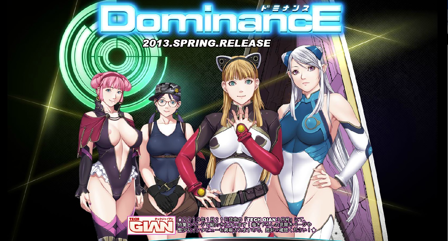 賞CG-[Empress] DominancE