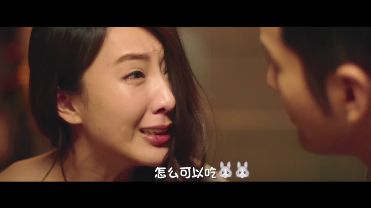 Women Who Flirt - NOW PLAYING in select rabbit