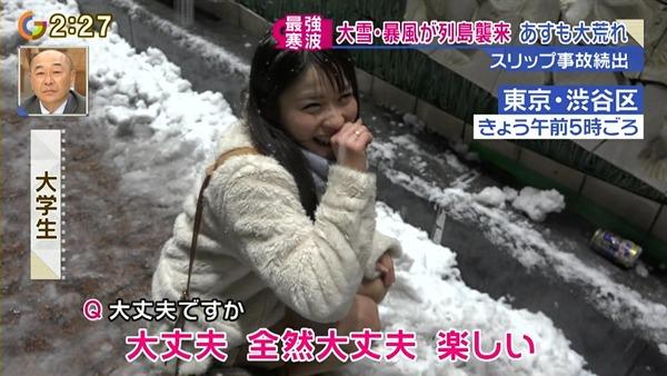 JP winter girl n2
